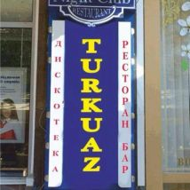 Turkuaz Turkish Restaurant