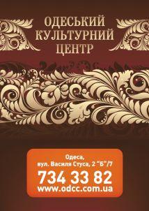 Где можно купить билеты в театр оперы и балета