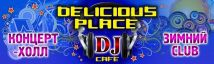 DJ Cafe Delicious place